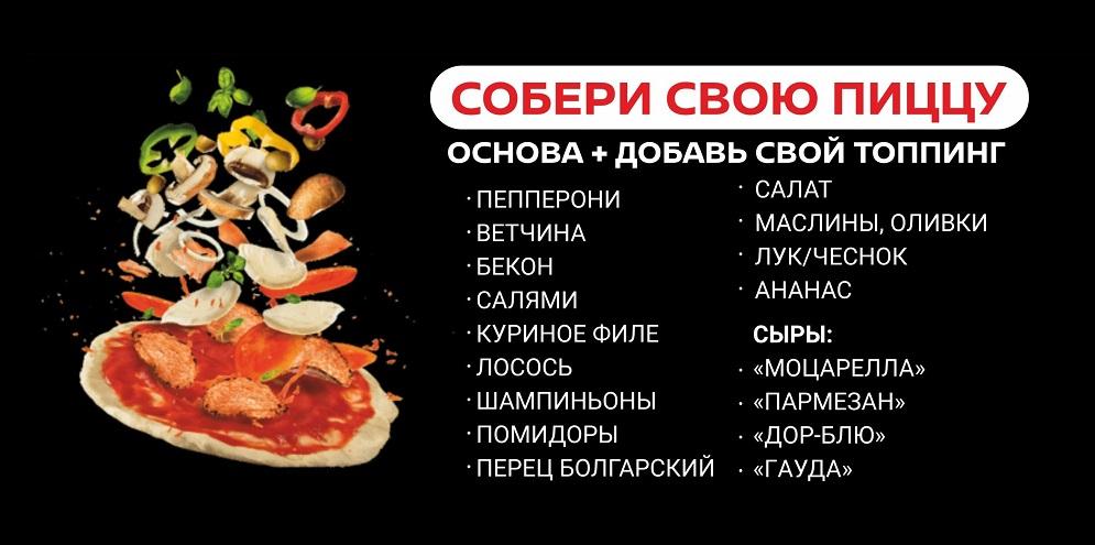 Безымянный-1-1-2048x794